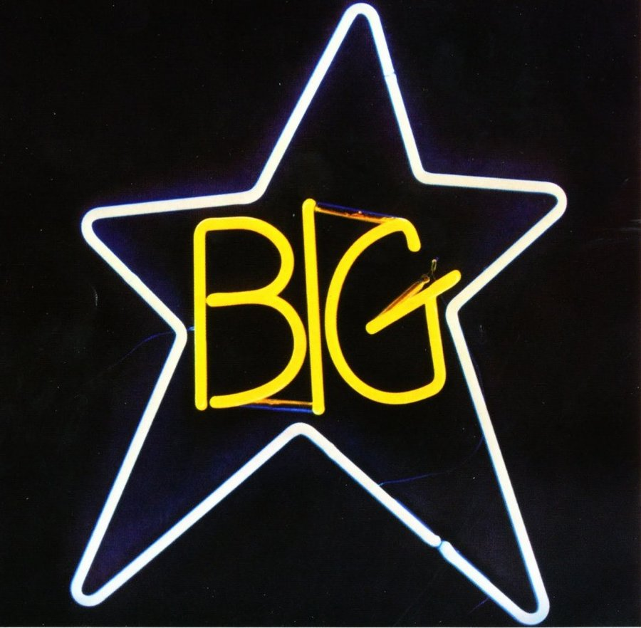 Big Star Boot Camp Show